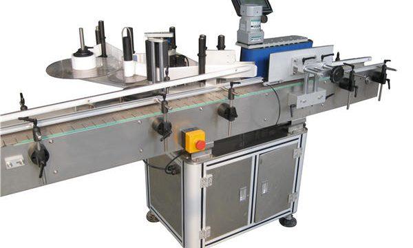 Автоматическая этикетировочная машина для изготовления этикеток для круглых бутылок
