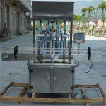 Автоматическая разливочная машина Peanut Paste