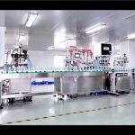 Автоматическая машина для наполнения и укупорки крема