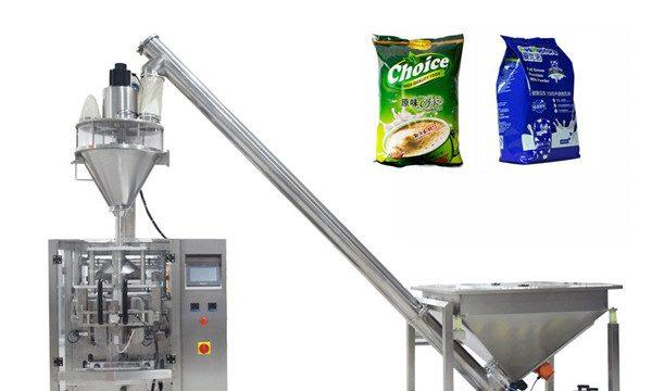 Автоматическая машина для наполнения сухих химических порошков для бутылочек и бутылочек для домашних животных