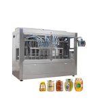 Автоматическая укупорочная машина для стеклянной банки