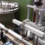 Химическая автоматическая укупорочная машина
