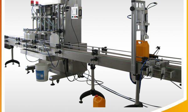 Автоматическая машина для наполнения ювелирных изделий