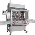 Sina Ekato Собственная комплектная производственная линия для заливки моторного масла, машина для наполнения маслом