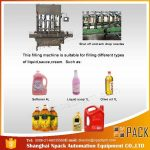 Автоматическая машина для заправки пищевого масла на 2, 4, 6, 8, 10, 12 голов