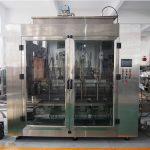 Автоматическая пищевая машина для фасовки и упаковки оливкового масла