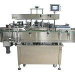 Автоматическая этикетировочная машина для изготовления этикеточных пробирок