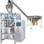 Новая автоматическая машина для фасовки кофейного порошка