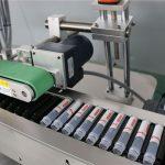 Горизонтальная автоматическая этикетировочная машина для инъекций
