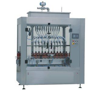 Высокоскоростная автоматическая машина для наполнения пестицидами