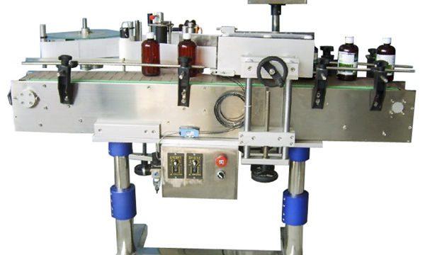 Автоматическая этикетировочная машина для круглых бутылок