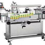 Автоматическая двухсторонняя этикетировочная машина для стеклянных бутылок
