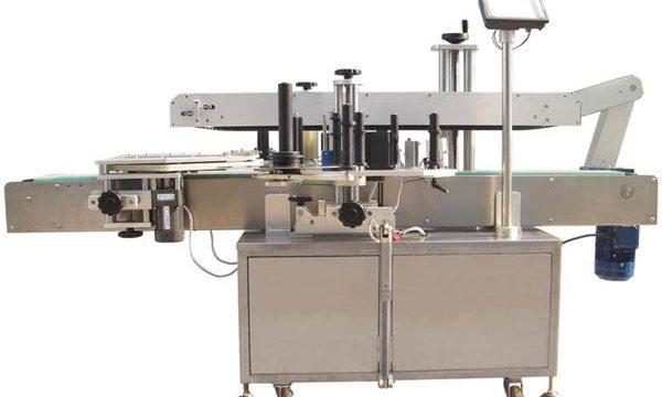 Автоматическая высокоскоростная этикетировочная машина для флаконов