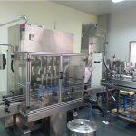 Полностью автоматическая машина для наполнения смазочным маслом