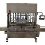 Полностью автоматическая машина для розлива подсолнечного масла